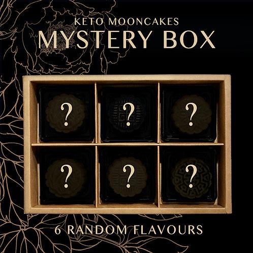 2021 MYSTERY BOX  - Keto Mooncakes set