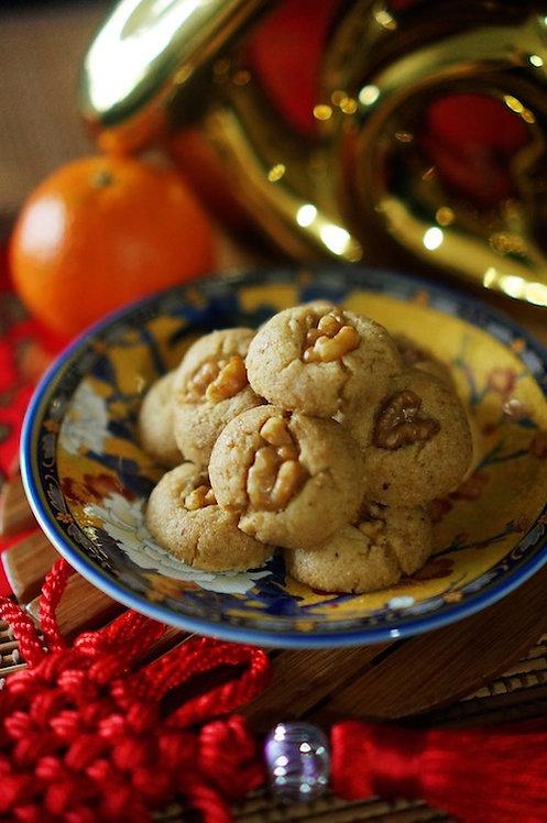 Keto Walnut Cookies