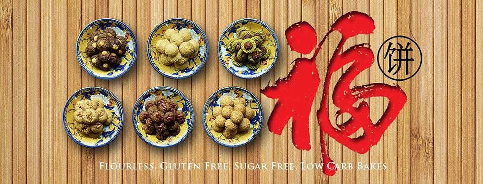 GE FB Cover-CNY-Cookies.jpg
