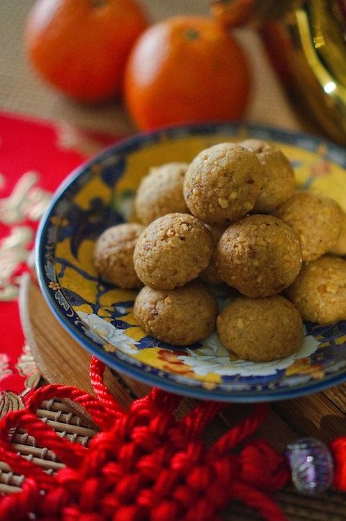 Keto Peanut Cookies