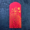 Thumbnail: Year of the Dog Red Packets