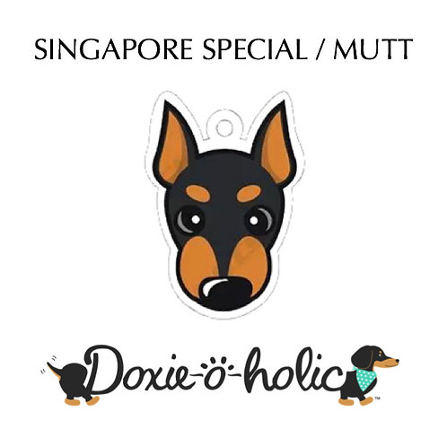 Singapore Special / Mutt Dog Tag