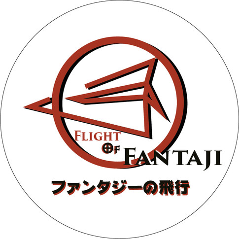 Logo for the film festival