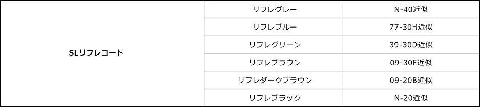 shanetsu.jpg