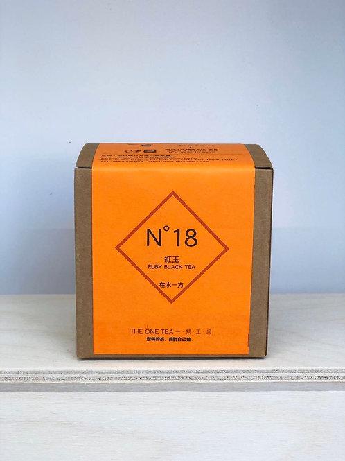 N18 Ruby Black Tea