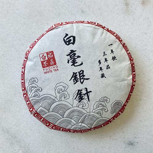 Silver Needle White Tea Cake