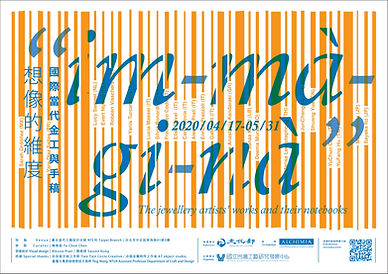immagina_flyer front-1.jpg