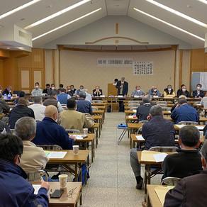 第71事業年度(令和3年度)通常総代会開催