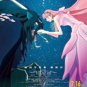竜とそばかすの姫 7月16日(金)公開