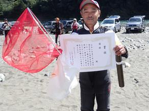 仁淀川漁協組合員限定「鮎友釣競技大会」出場者募集