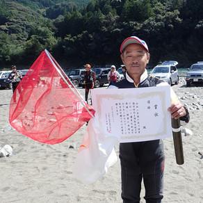 中止のお知らせ 仁淀川漁協組合員限定「鮎友釣競技大会」