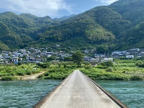 映画公開に伴う、鎌井田地区交通規制のお知らせ。