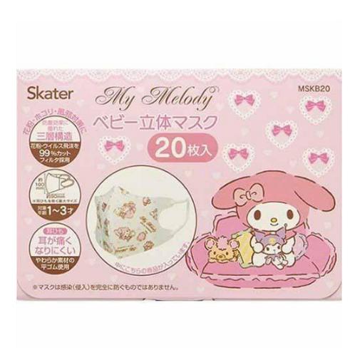 Skater Sanrio My Melody 兒童口罩 20個裝 (1-3歲用) 434228