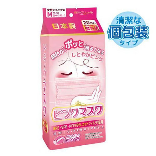 (現貨) 日本製 Bihou 粉紅女性粉紅色口罩20個獨立包裝 (162mm)