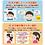 Thumbnail: (現貨) Bandai 麵包超人 Anpanman 兒童三層立體口罩 5個裝 (2-4歲用) - 星星