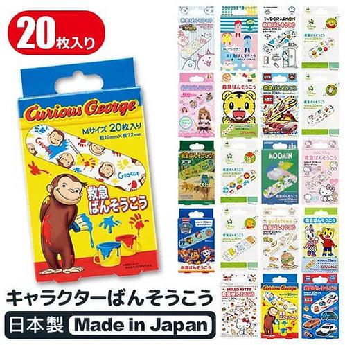 (預訂) 日本製 Skater 卡通人物急救藥水膠布20枚 (M Size)