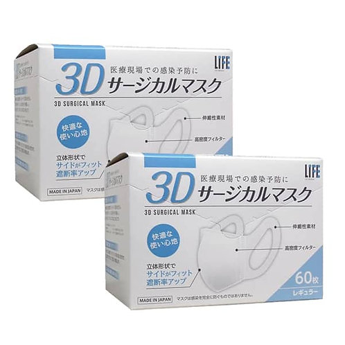 (現貨) 2盒 x 日本製 平和 Heiwa LIFE 3D 醫用外科口罩 60個裝 (普通尺寸) (ASTM Level 3)