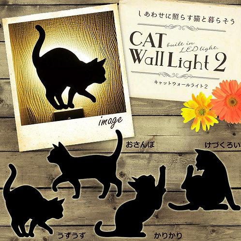 (預訂) 日本製 Toyo Case 貓貓剪影LED壁燈