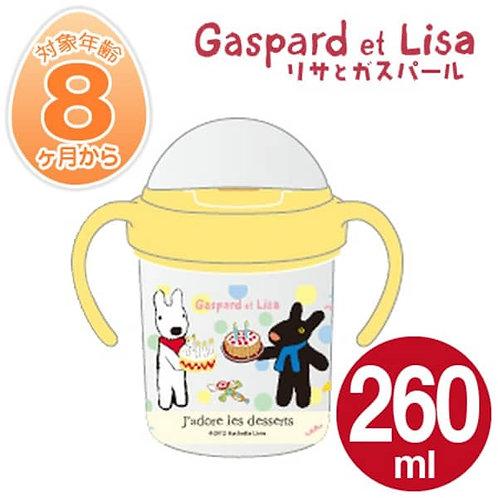 (現貨) 日本製 OSK Gaspard et Lisa 飲管學習杯 (8個月以上)