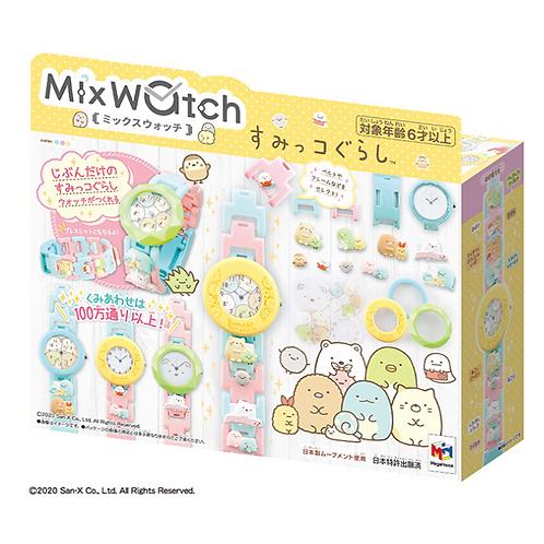 (預訂) San-X 角落生物 Sumikko Gurashi Mix watch 手錶 DIY 積木手錶