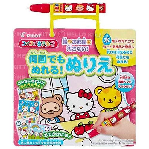 (現貨) Pilot Hello Kitty 神奇彩色水畫冊+筆