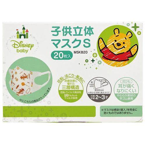 (現貨) Skater Winnie the Pooh 小熊維妮兒童口罩20個裝  (1-3歲用) 432217