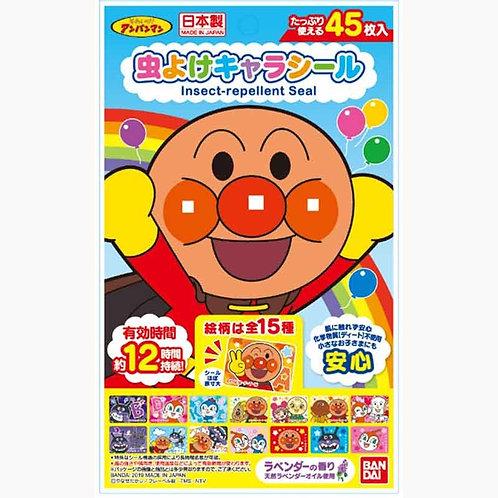 日本製 Bandai 麵包超人 Anpanman 驅蚊貼45枚入 047452