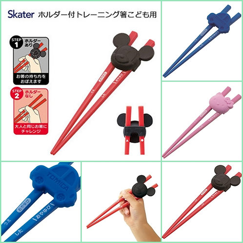 SKATER Disney Mickey / Hello Kitty / Tomica 兒童學習筷子
