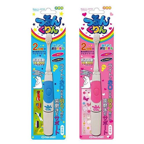 (預訂) 日本製 Maruman Tsurunkurin 兒童聲波震動電動牙刷 (另有替換刷頭)