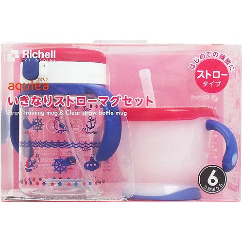 Richell Aqulea 吸管學習杯 套裝 (藍色) 410417