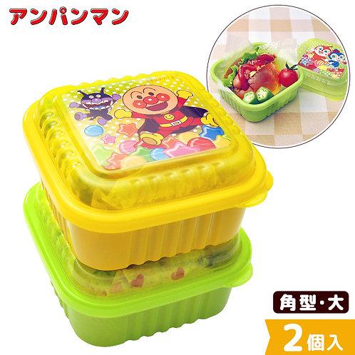 (現貨) 日本製 LEC 麵包超人 Anpanman 方型保鮮收納盒2個裝 (角型 大) 175907