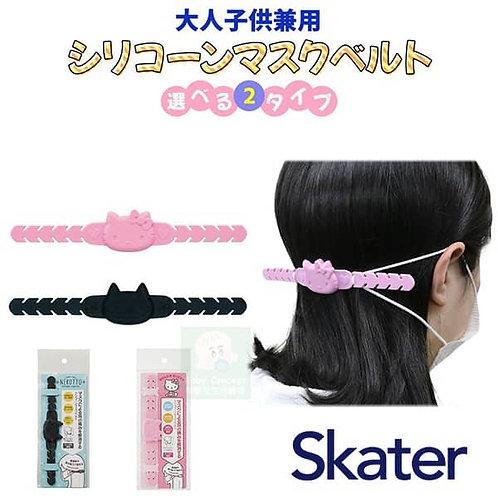 (預訂) Skater 卡通人物矽膠可調節口罩解壓帶