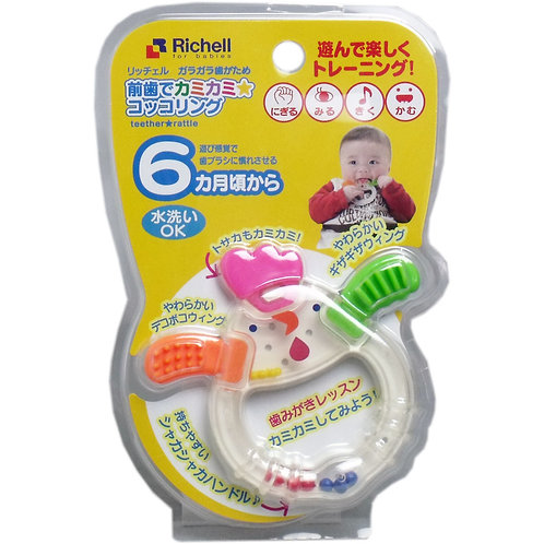 Richell 小雞搖鈴牙膠 (3個月起用) 937549