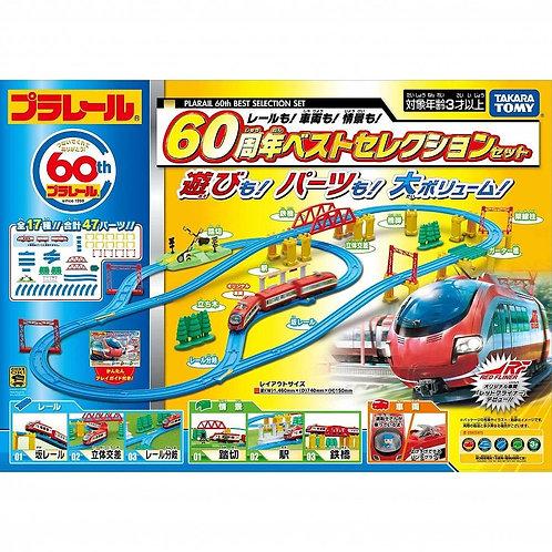 Takara Tomy Plarail 鐵道火車系列 60週年限定紀念列車套裝 135128