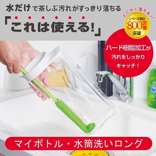 日本製 Marna 水樽清潔棒