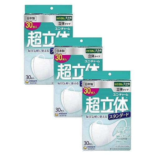(現貨) 3盒 x 日本製 Unicharm 超立體口罩30個裝 (綠色-大臉尺寸) 優惠套裝
