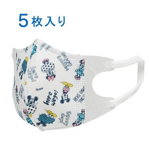(現貨) Skater Mickey 幼兒立體口罩5個裝 (1-3歲用)