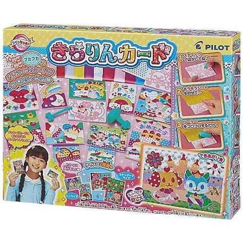Pilot 按壓式閃亮貼紙填色咭玩具 (6歲以上) 632949