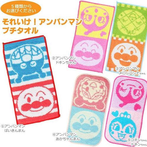 (現貨) Bandai 麵包超人 Anpanman 隨身擦 小手巾 10 x 20cm (附名牌)