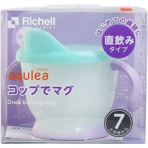 (預訂) Richell Aqulea 雙柄直飲式練習水杯 150ML 7個月起 410516