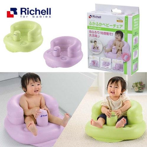 Richell BB 沐浴充氣沙發 (學座椅)