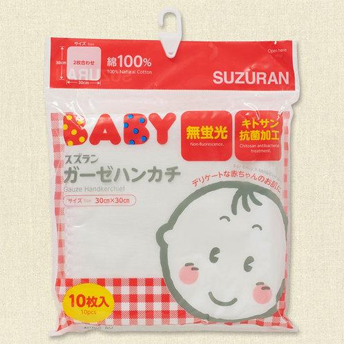 日版 SUZURAN 思詩樂 100% 純棉無添加抗菌加工多用途紗巾 (10條裝) (30cm x 30cm) 012461