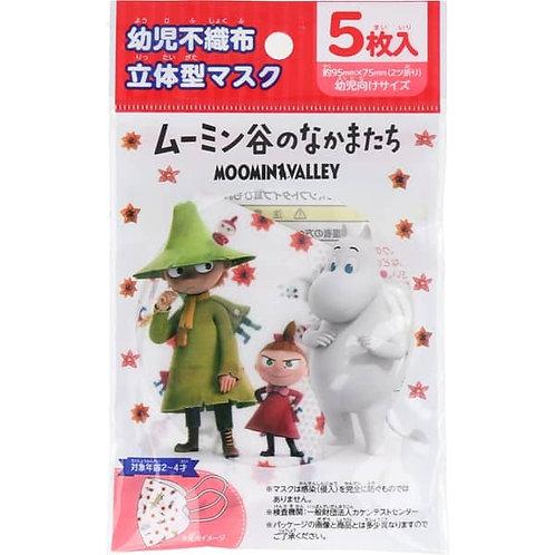 (預訂) Nippon Mask Moomin 姆明幼兒三層立體口罩5個裝 (2-4歲用)
