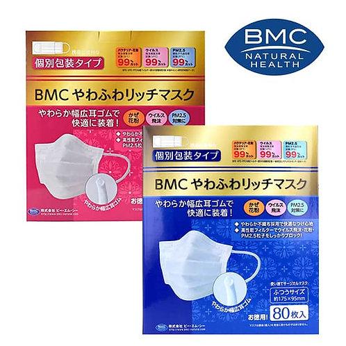 (現貨) BMC Premium Selection Mask 不織布口罩 (獨立包裝80個裝) 成人尺寸/中童小臉尺寸