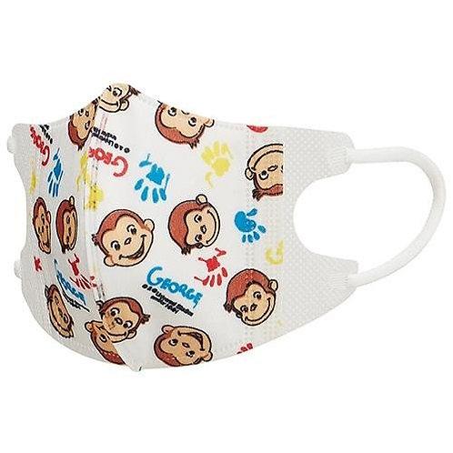 (現貨) Skater Curious George 幼兒立體口罩5個裝 (1-3歲用)