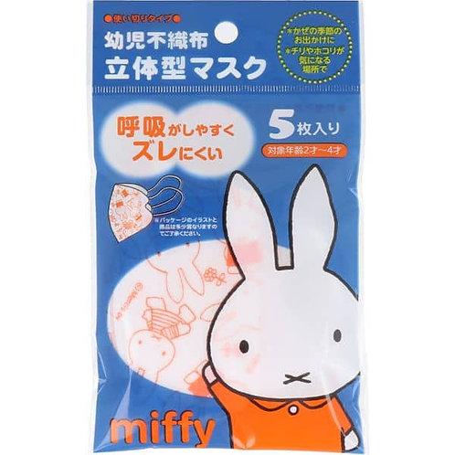 (現貨) Nippon Mask Miffy 幼兒三層3D立體口罩5個裝 (2-4歲用)