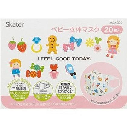 Skater My Favorites 兒童口罩20個裝  (1-3歲用) 436208