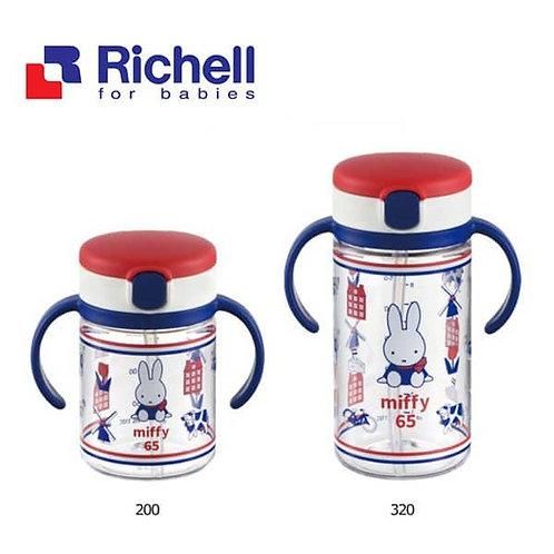 (現貨) Richell x Miffy 65th 記念版 吸管式學習飲水杯