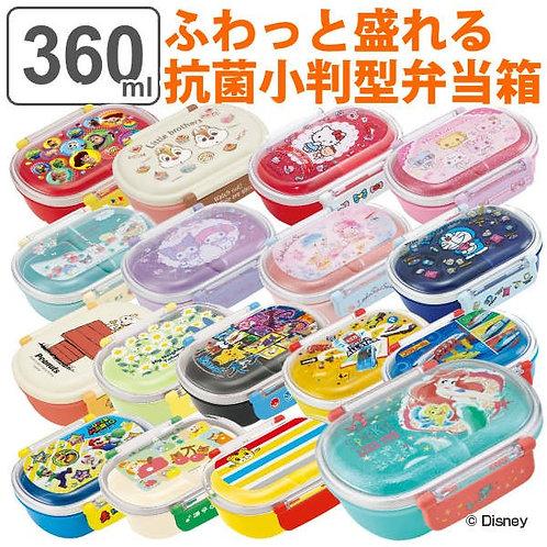 (預訂) 日本製 Skater Ag+ 銀離子抗菌卡通人物密封便當小判飯盒 360ml