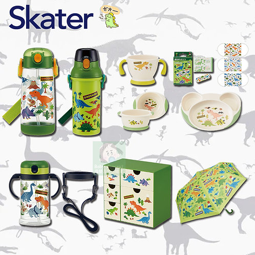 (現貨) Skater Dinosaurs 恐龍圖案系列兒童用品